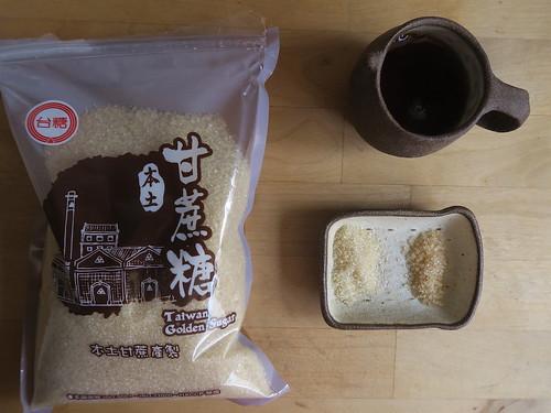 甘蔗田採收 v.s台灣本土甘蔗糖