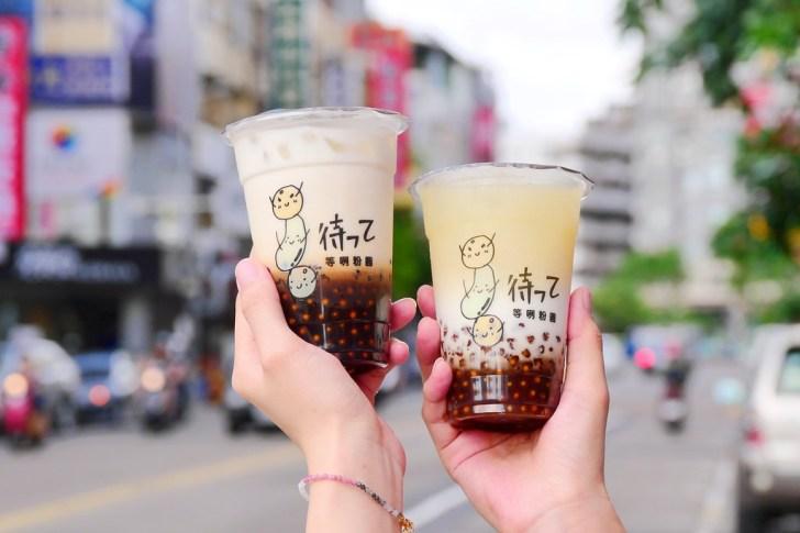 50007866813 a0f98e3972 b - 熱血採訪│走過路過女孩容易錯過的鮮奶綠茶!喝起來像是抹茶,記得要點半糖