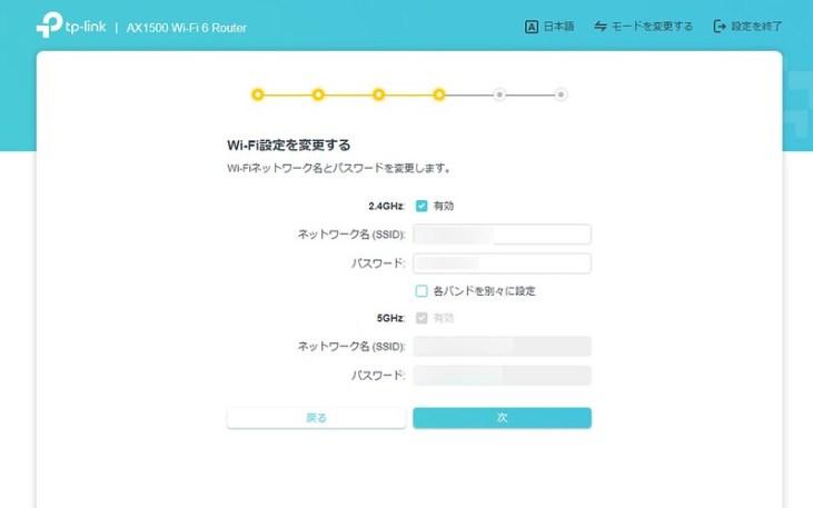 Opening... - Google Chrome 2020_06_15 18_45_34