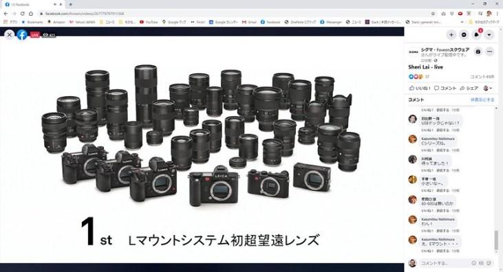 Facebook - Google Chrome 2020_06_18 22_08_36