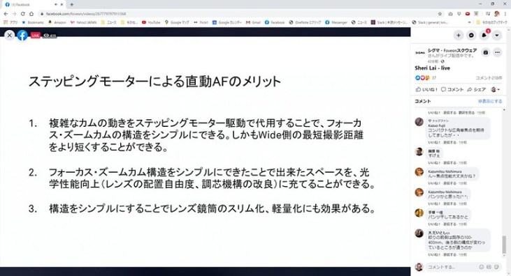 Facebook - Google Chrome 2020_06_18 22_28_44
