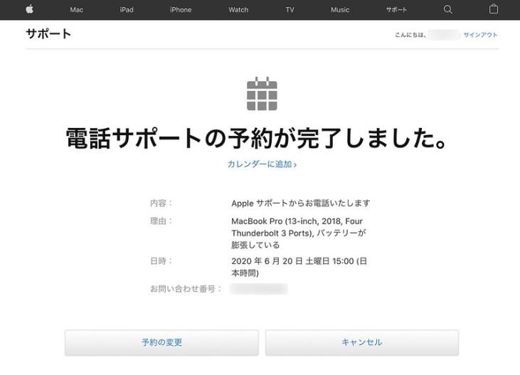 スクリーンショット 2020-06-20 11.53.29