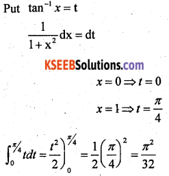 2nd PUC Maths Previous Year Question Paper June 2018