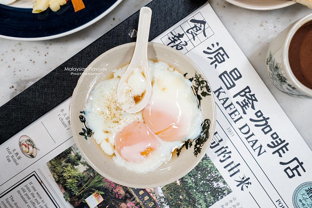 Kafei Dian, Petaling Street KL 源昌隆咖啡店 | Malaysian Flavours