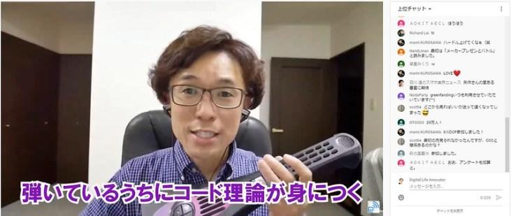 6月30日(火) Engadget Live「メーカープレゼンバトル」19_00開始-21_00終了予定 - YouTube - Google Chrome 2020_06_30 19_10_35