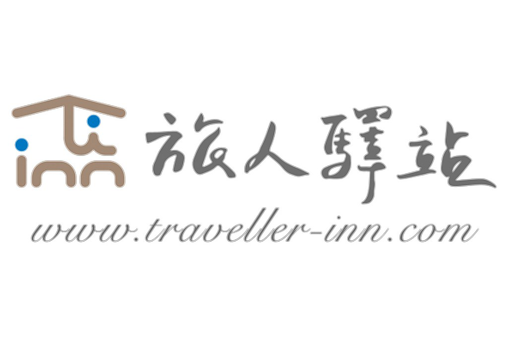 旅人驛站 traveler-inn Logo