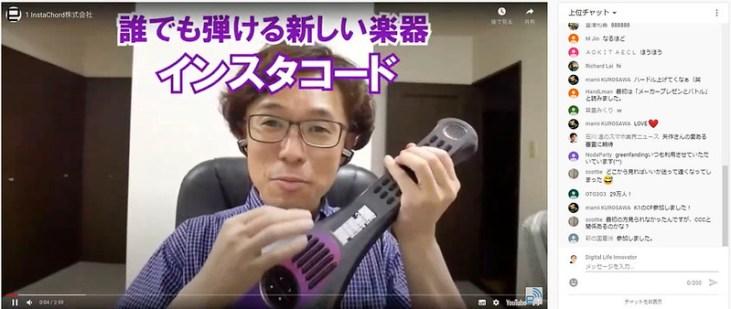 6月30日(火) Engadget Live「メーカープレゼンバトル」19_00開始-21_00終了予定 - YouTube - Google Chrome 2020_06_30 19_10_24