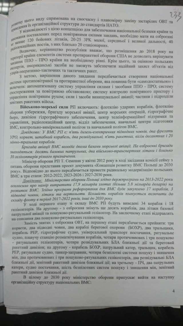 Document part 4
