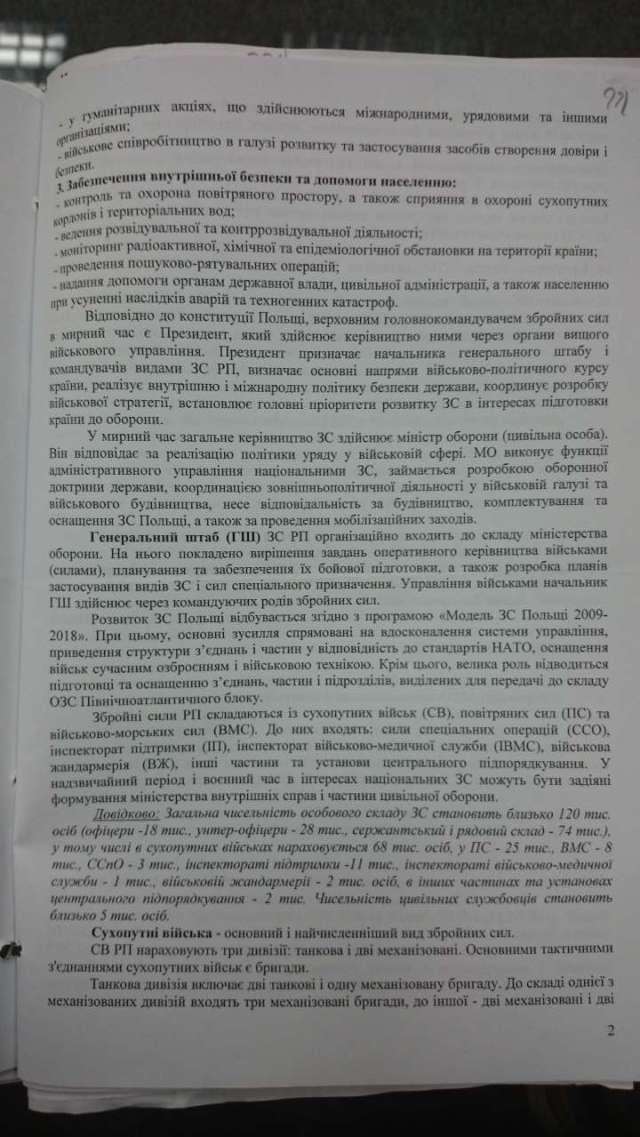 Document part 2
