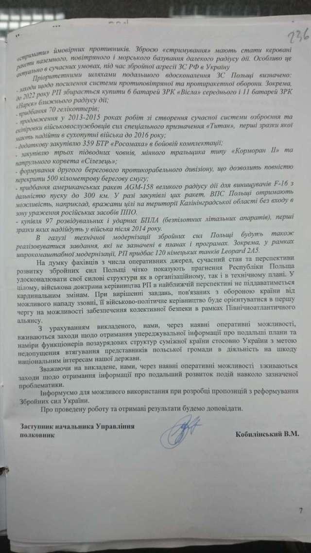 Document part 7