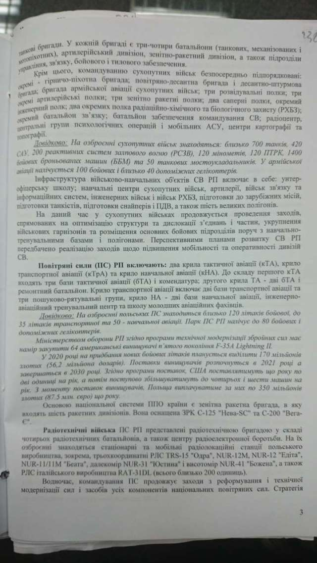 Document part 3