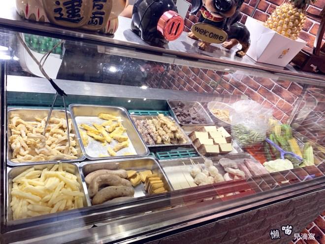莊茫鹹酥雞