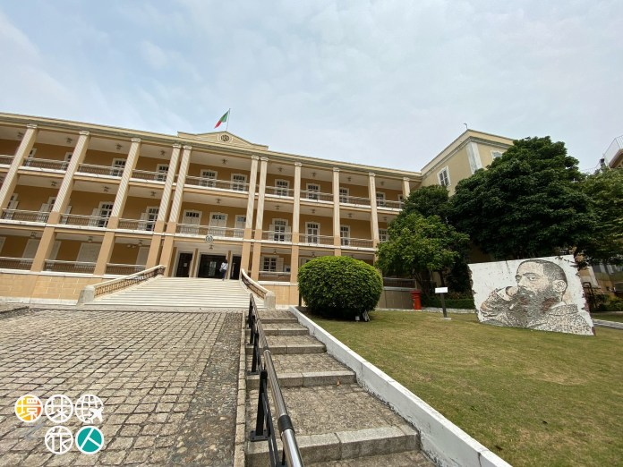 葡萄牙駐澳門總領事館