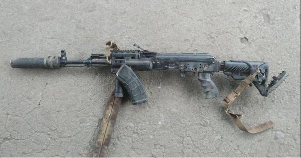 Arme du soldat ukrainien