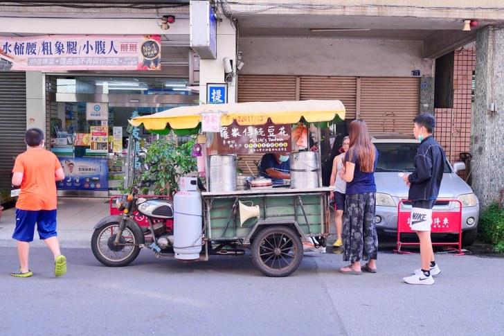 50130094548 a960a9323d b - 台中羅家傳統豆花│兩代傳承50年叫賣三輪車,從小吃到大一碗35元自製花生豆花裝滿滿