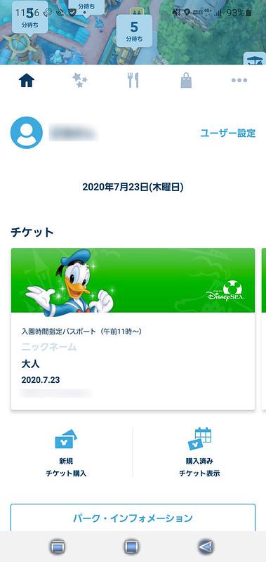 Screenshot_20200723-111637_Disney Resort
