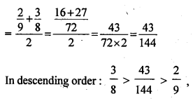 ML Aggarwal Class 9 Solutions for ICSE Maths Chapter 1 Rational Numbers Ex 1.1 Q1