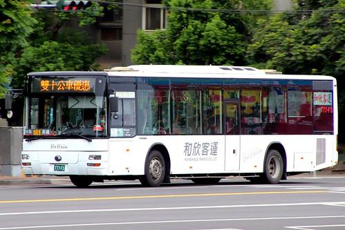 和欣客運161 777-FS   子毅 楊   Flickr
