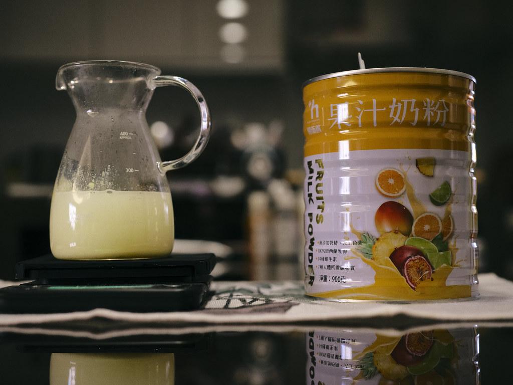 juice milk