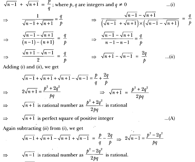 Real Numbers Class 10 Extra Questions Maths Chapter 1 with Solutions Answers 9