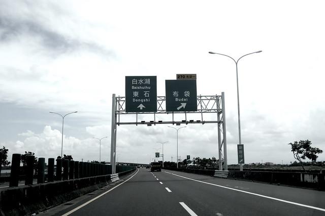 【台61線】濱海快速公路:麻豆—苗栗之間