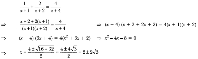 Quadratic Equations Class 10 Extra Questions Maths Chapter 4 with Solutions Answers 48