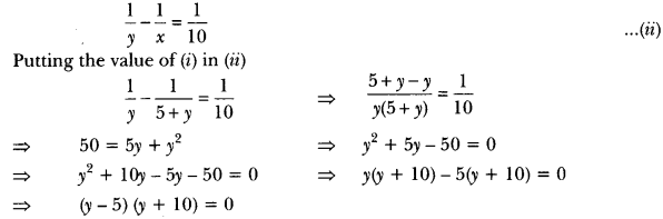 Quadratic Equations Class 10 Extra Questions Maths Chapter 4 with Solutions Answers 38