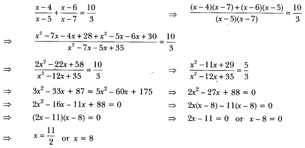 Quadratic Equations Class 10 Extra Questions Maths Chapter 4 with Solutions Answers 36