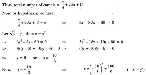 Quadratic Equations Class 10 Extra Questions Maths Chapter 4 with Solutions Answers 51