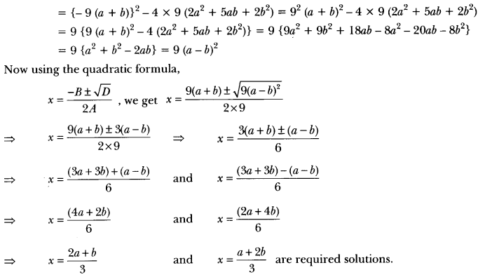 Quadratic Equations Class 10 Extra Questions Maths Chapter 4 with Solutions Answers 52
