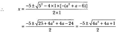 Quadratic Equations Class 10 Extra Questions Maths Chapter 4 with Solutions Answers 26