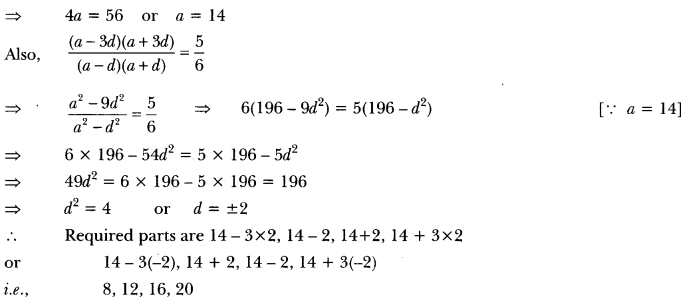 Arithmetic Progressions Class 10 Extra Questions Maths Chapter 5 with Solutions Answers 13