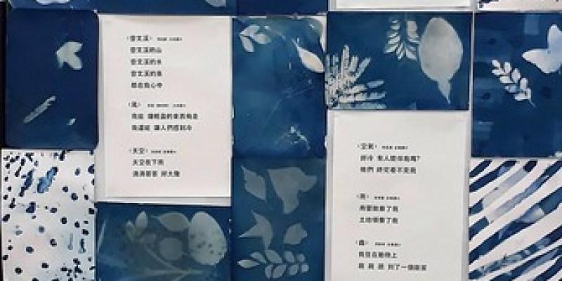 【小事報—曾文刊】來教小朋友寫詩