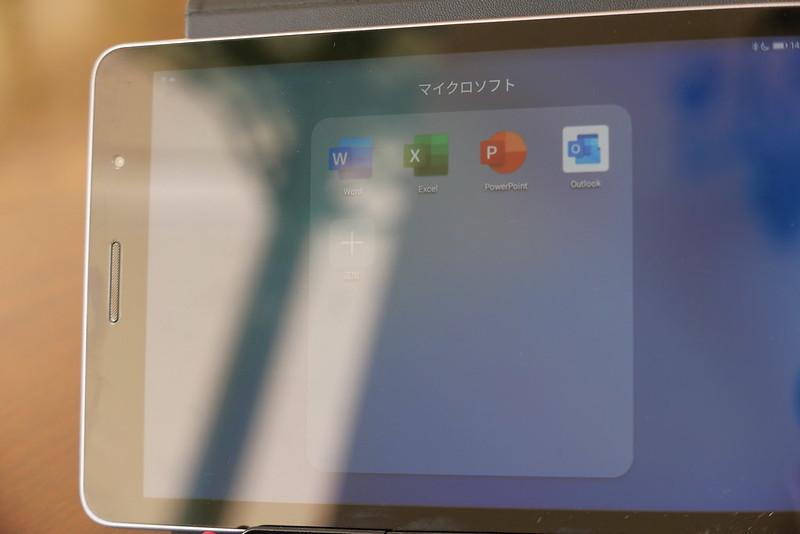 Microsoft tools folder