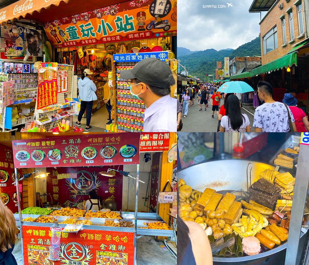 【新竹內灣老街】必吃美食景點一日遊|客家仙草,手工豆花,粉粿布丁冰,好吃黑糖糕,鳥蛋串
