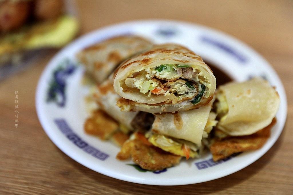 秦小姐豆漿店獅子頭燒餅臺北松山區中崙市場早餐新疆孜然豬排蛋餅35 | 羽諾 諾咪 | Flickr