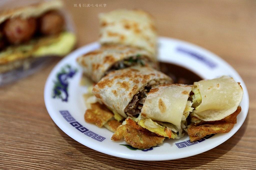 秦小姐豆漿店獅子頭燒餅臺北松山區中崙市場早餐新疆孜然豬排蛋餅31 | 羽諾 諾咪 | Flickr