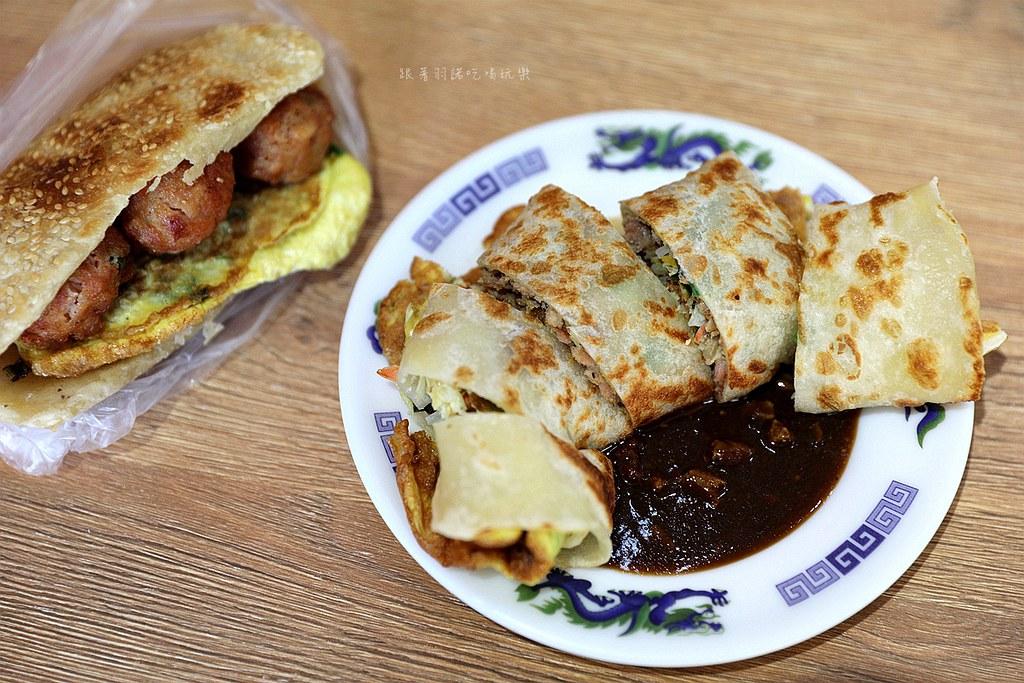 秦小姐豆漿店獅子頭燒餅臺北松山區中崙市場早餐新疆孜然豬排蛋餅25 | 羽諾 諾咪 | Flickr