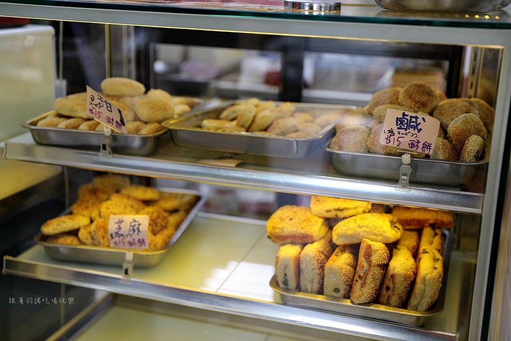 秦小姐豆漿店獅子頭燒餅臺北松山區中崙市場早餐新疆孜然豬排蛋餅02 | 羽諾 諾咪 | Flickr