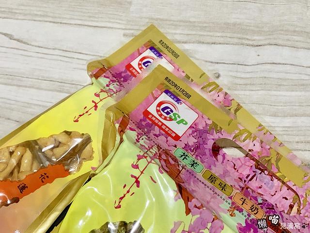 慶春號餅舖