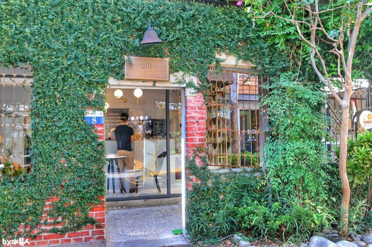 50247898747 0c1022ae1e b - 熱血採訪|聆茶音符老宅茶店新開幕!手搖飲、冷泡茶都是銅板價,指定飲品買一送一,還有用喝的檸檬塔!