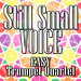Still Small Voice Easy Trumpet Quartet