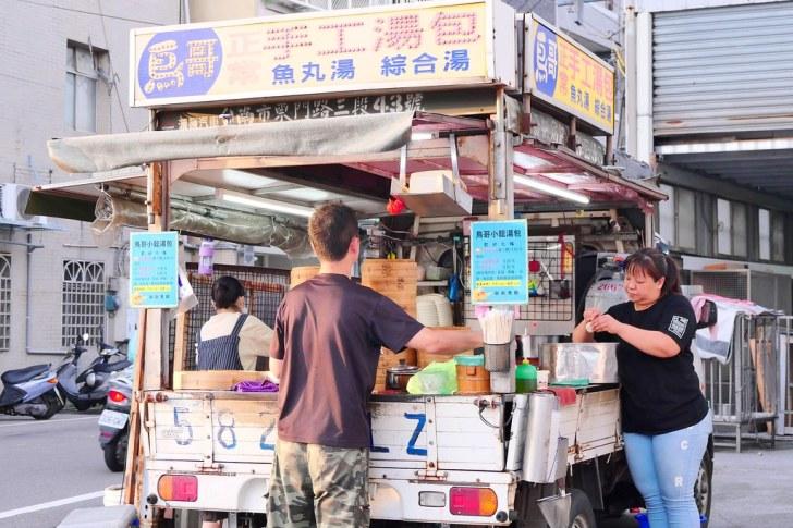 50289712502 da3416c234 b - 鳥哥正常手工湯包:深夜最強手工湯包餐車!在地10多年現包現蒸大顆爆汁只要60元