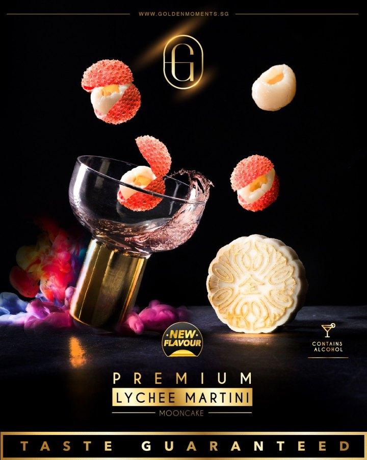 Lychee Martini-1