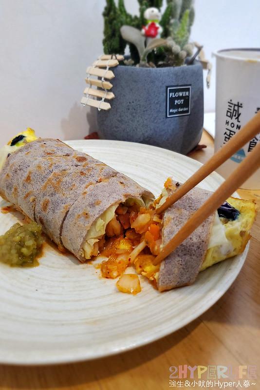 50314843731 d6e5956847 c - 手作多色蛋餅皮讓吃早餐驚喜感十足,誠實蛋餅蛋餅料好實在又滿滿蔬菜吃完很有飽足感~