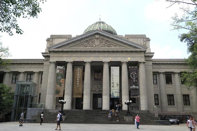 【博物館】台北「臺灣博物館」:森丑之助採集的原民文物展