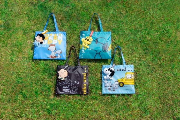 8款獨家 《花生漫畫PEANUTS》角色環保袋