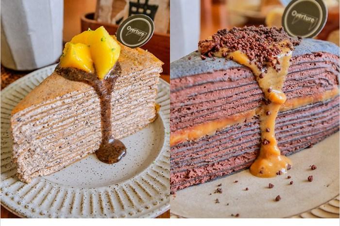 台中北區下午茶 | 序曲 overture 散策65,在有氛圍的老宅裡品嚐千層蛋糕、搭配手沖咖啡好享受。