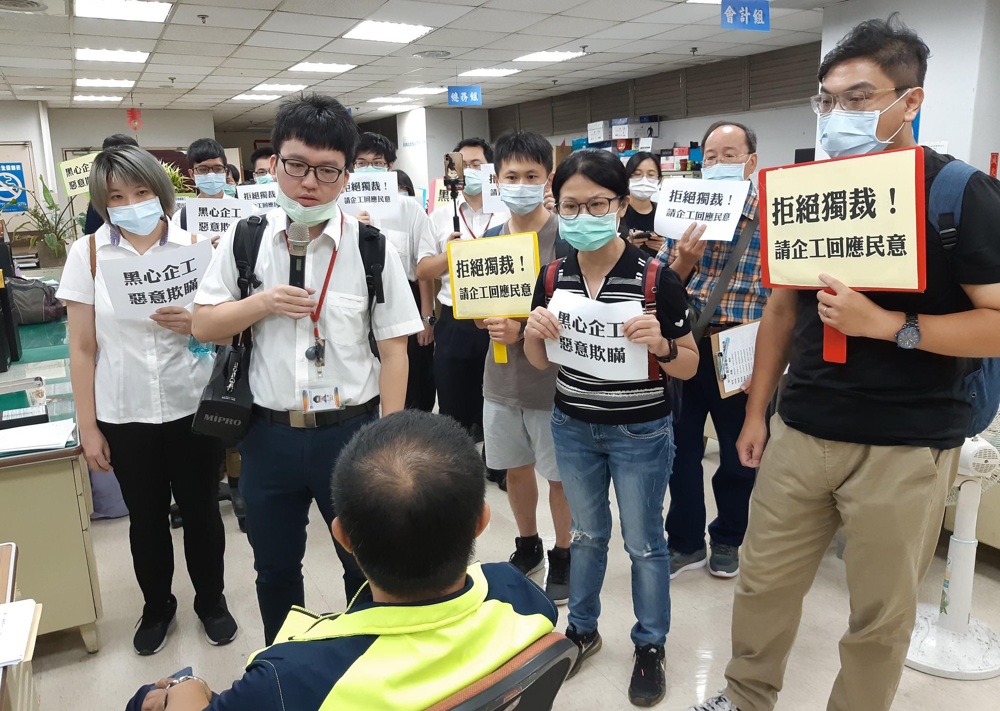 臺鐵企工選舉爆爭議 6名產工成員當選遭除名   苦勞網
