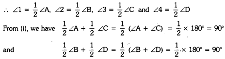 Circles Class 9 Extra Questions Maths Chapter 10 with Solutions Answers 27